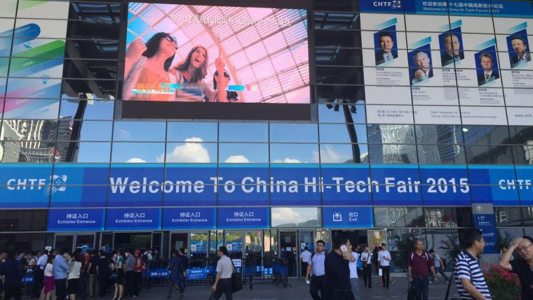Maker that serves makers, LeMaker attended the China Hi-Tech Fair, 2015